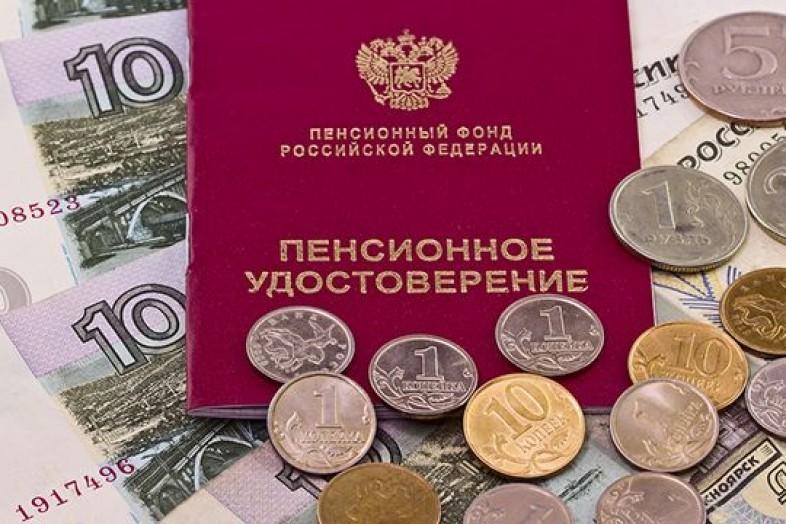 доплаты к минимальной пенсии