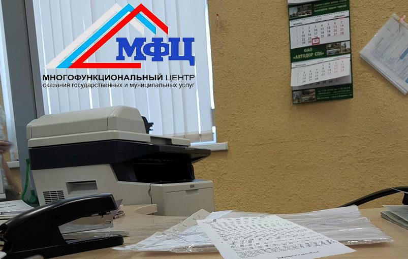 Бегом в МФЦ — писать заявления на доплаты и компенсации к пенсии