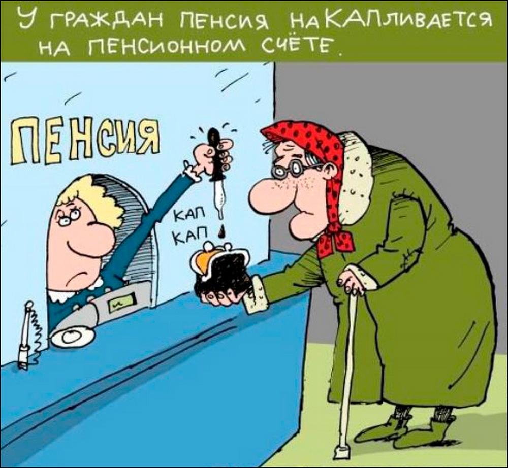 сроки выплаты пенсии устанавливает ПФ