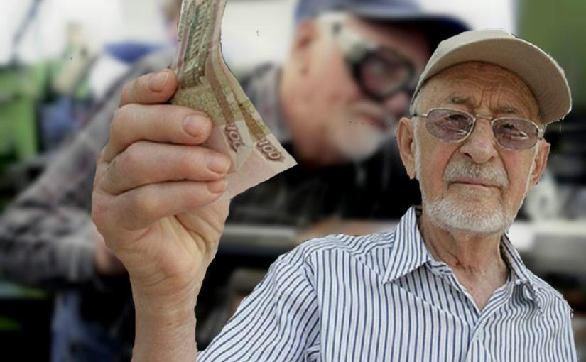 индексация пенсий для работающих пенсионеров