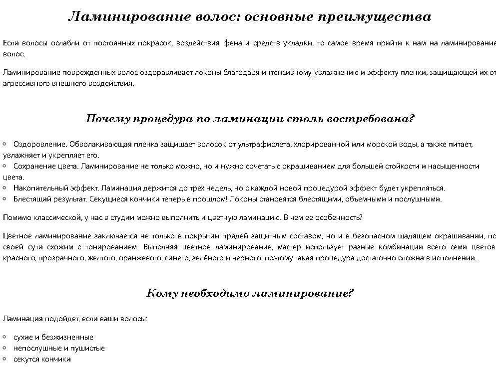 домашнее ламинирование за 10 рублей