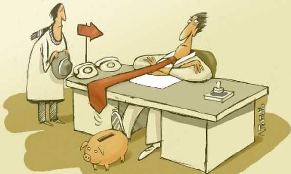 сколько стоит пенсия