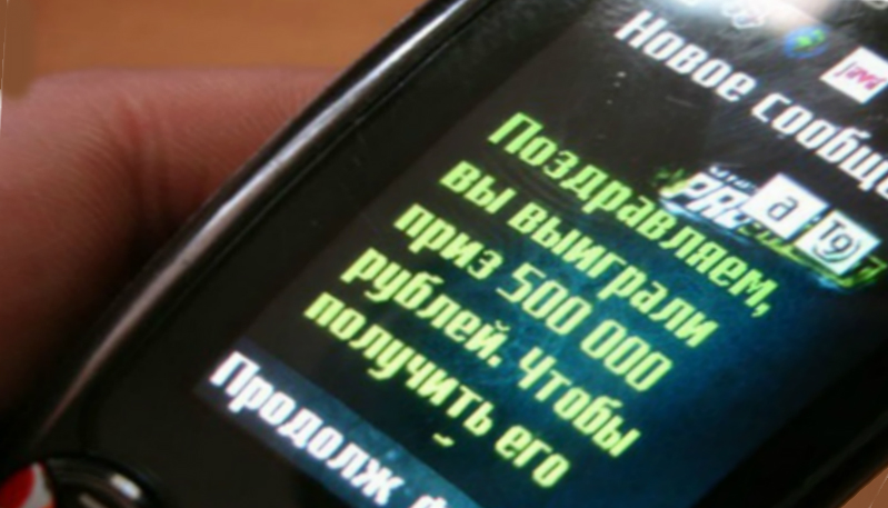 как мошенники разводят по телефону