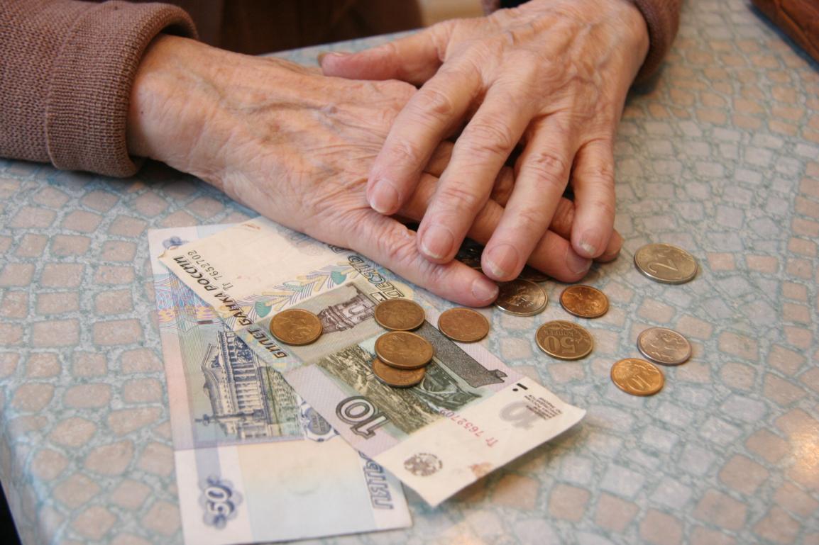 Деньги в России есть. Но на пенсии их нет