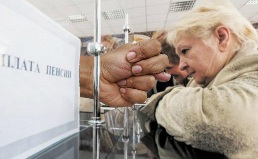 У кого с 1 апреля пенсию проиндексируют, а получат они 0 рублей 00 копеек