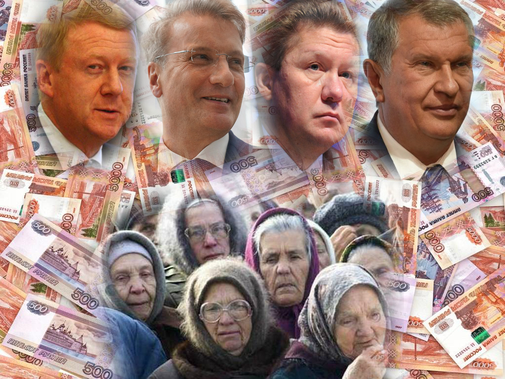почему в России не хватает денег на пенсии