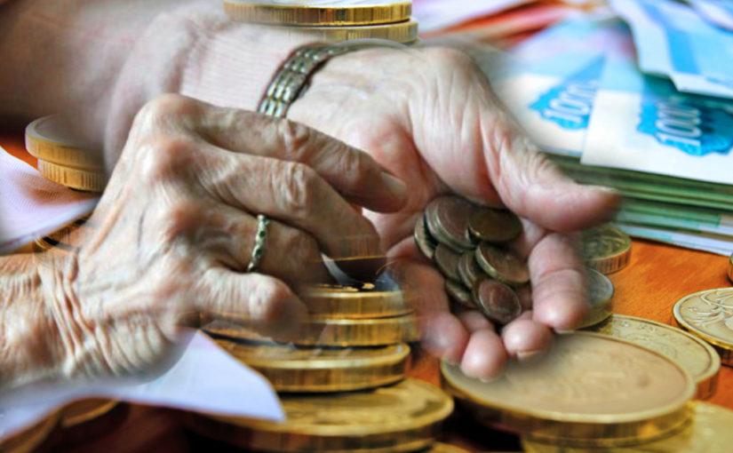 Кто может лишиться доплаты до прожиточного минимума
