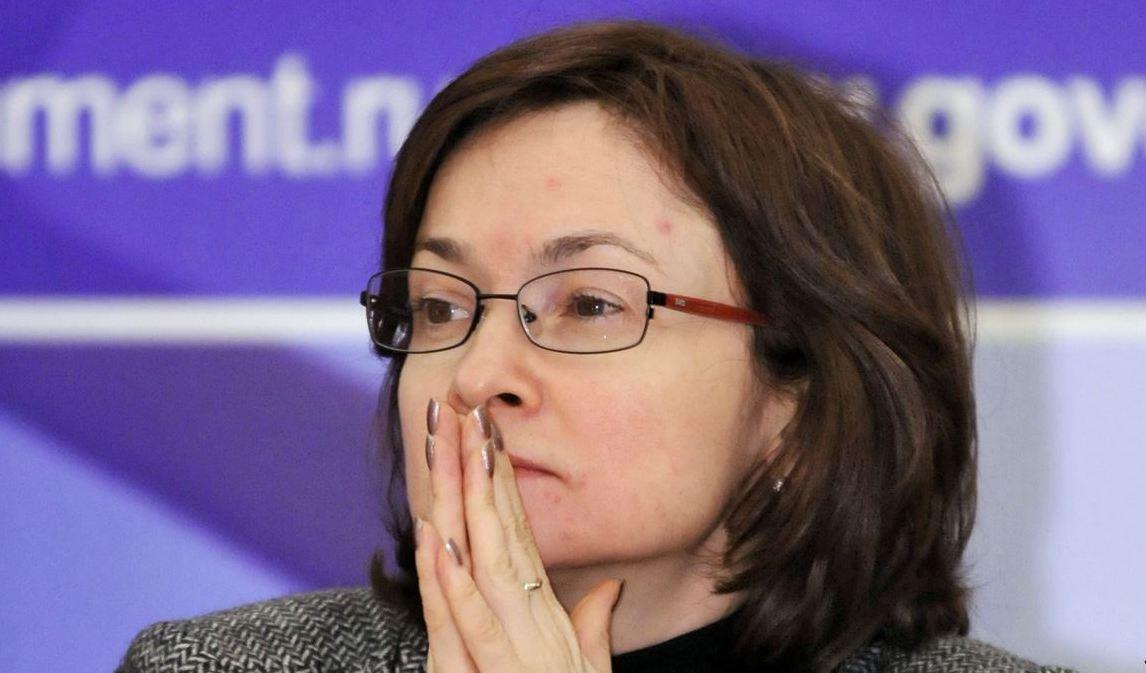 проект пенсионной реформы ЦБ РФ