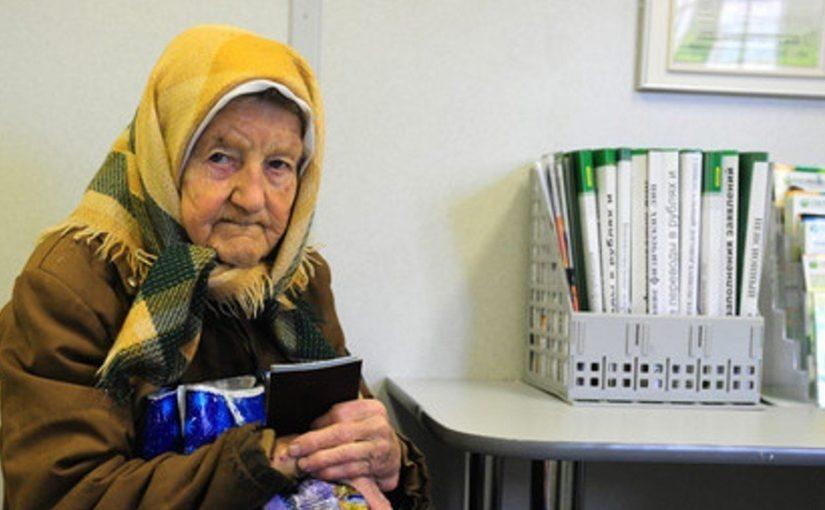 Десятки тысяч россиян в этом году останутся без пенсии