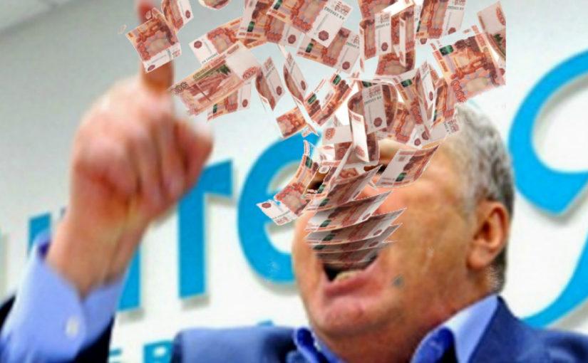 Кто съел наши пенсии?