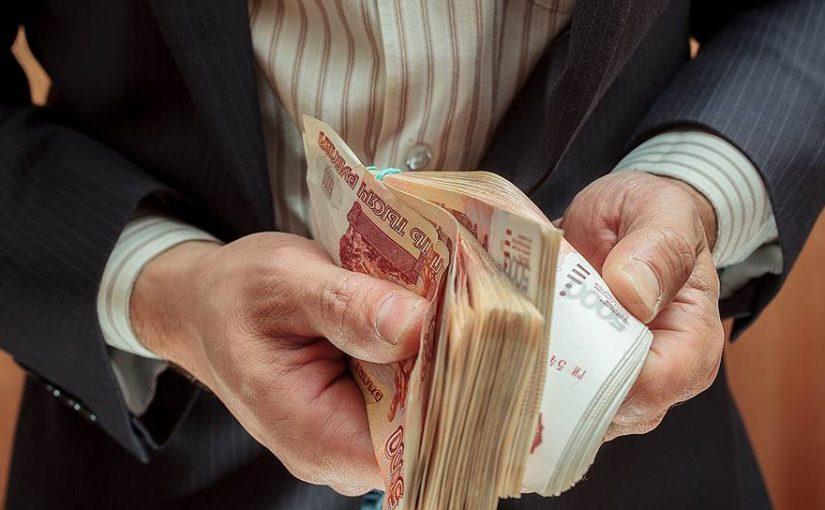 депутатм среднюю зарплату по стране