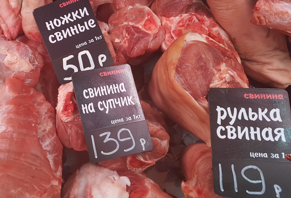 какое мясо едят пенсионеры