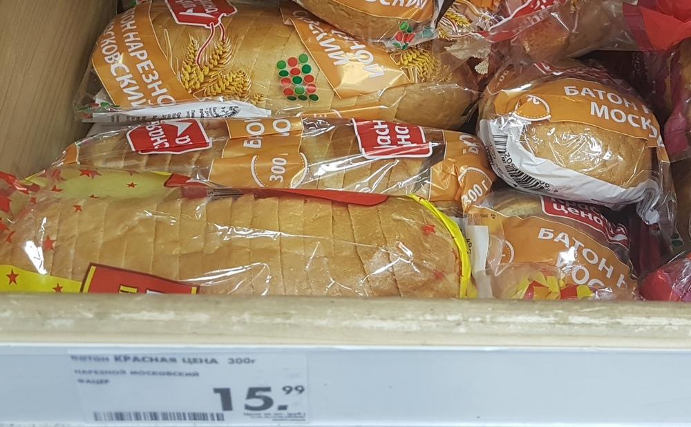 какой хлеб покупать