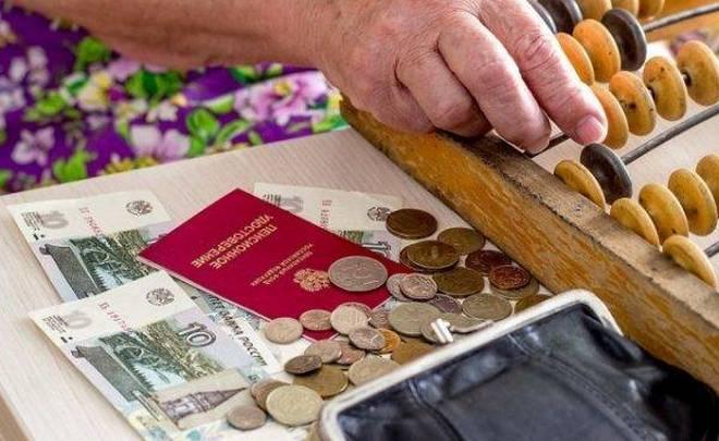 Как увеличение МРОТ 1 мая повлияет на размер пенсии