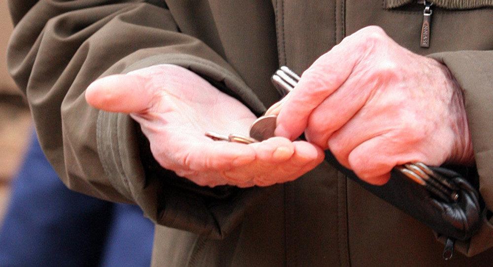 как выжить на пенсию