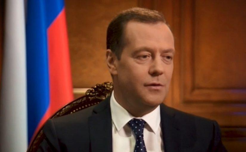 Медведев о новой пенсионной реформе
