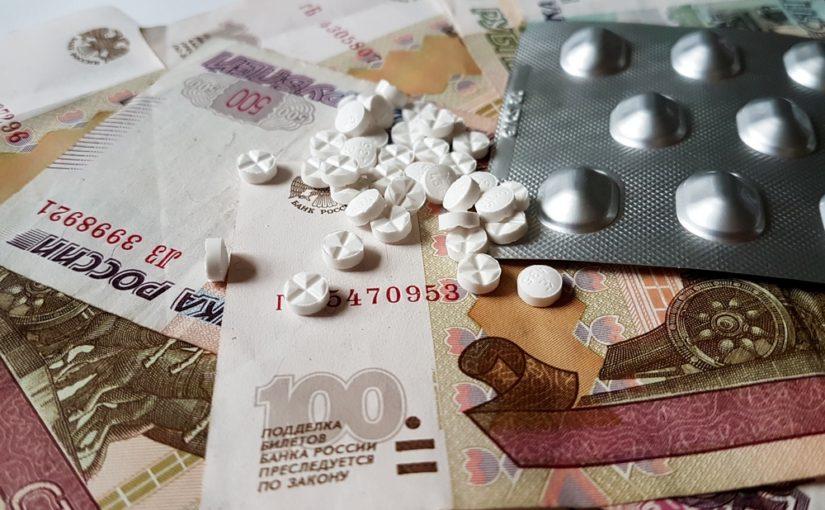 о льготах на лекарства и их монетизации