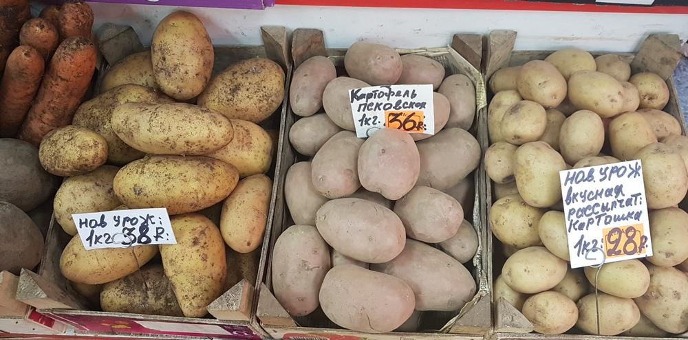картошка в сетевых магазинах дорого