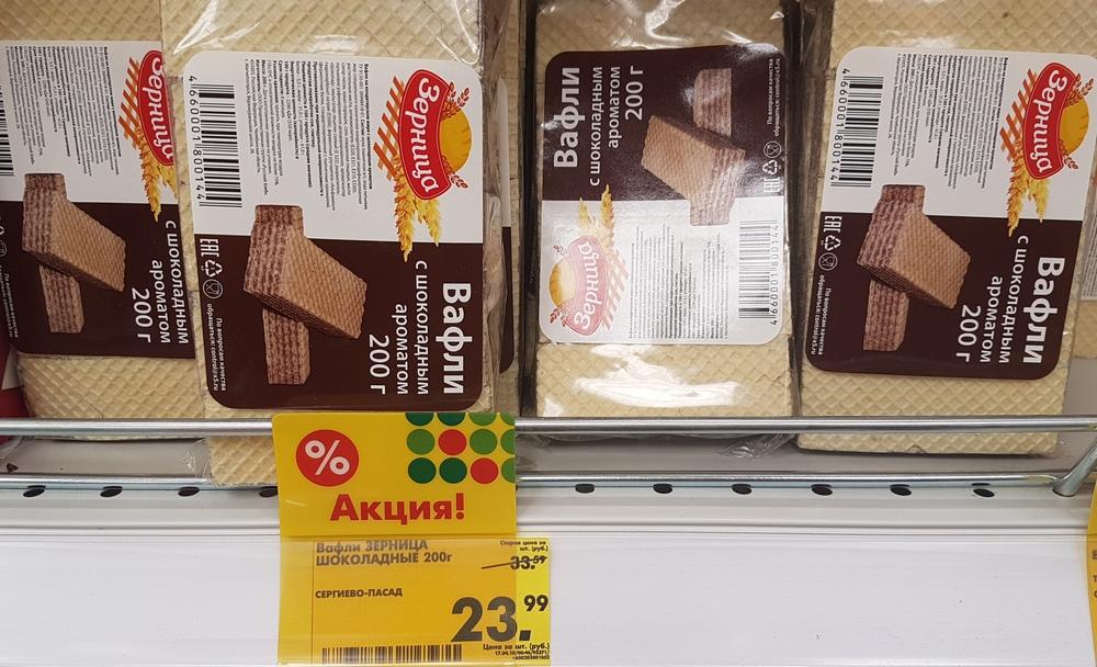 дешевые сладости для пенсионеров