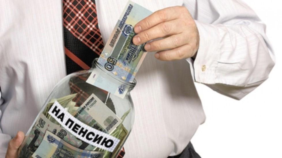 зачем отчислять деньги в ИПК