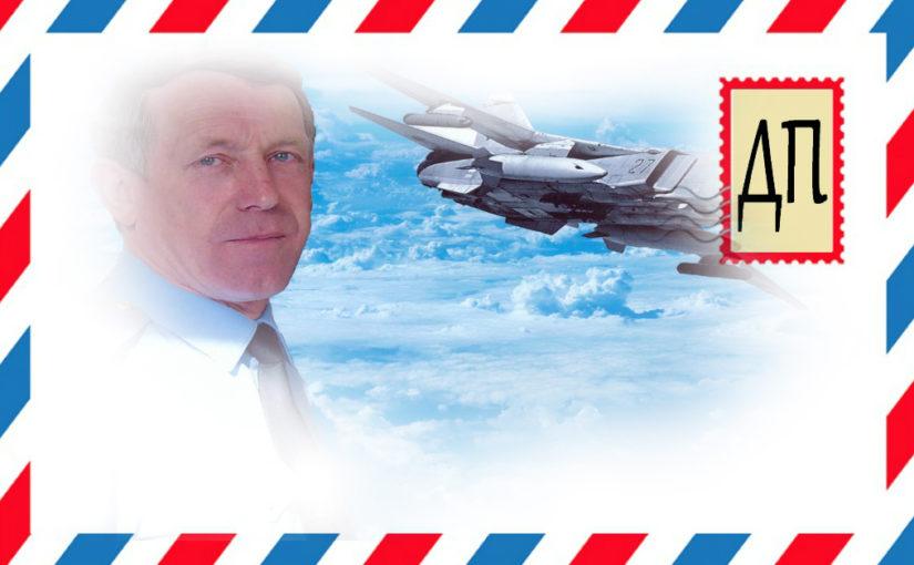 Как летчик — ветеран нищим стал (по письмам подписчиков)