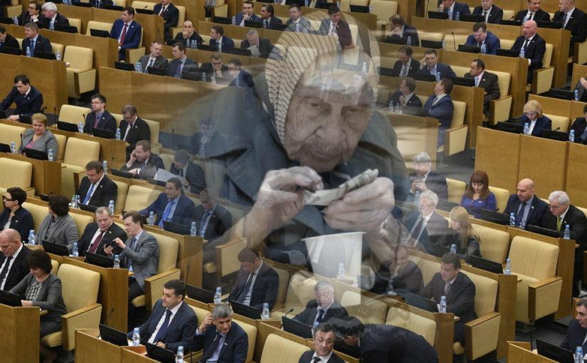 """судьба законопроекта """"О государственной социальной помощи"""""""