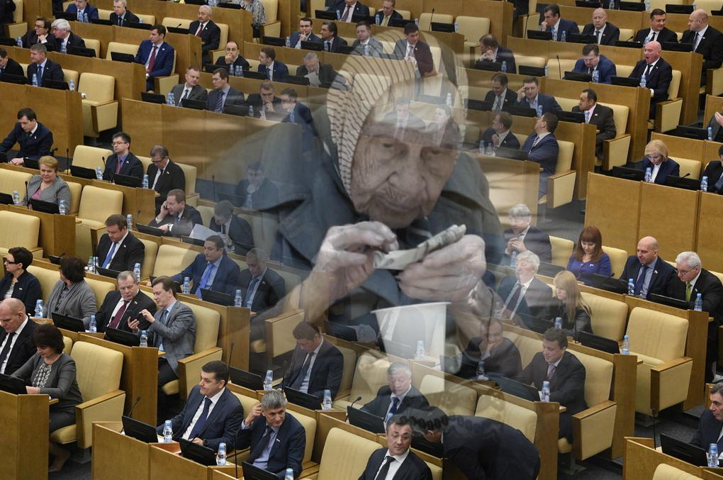 судьба законопроекта