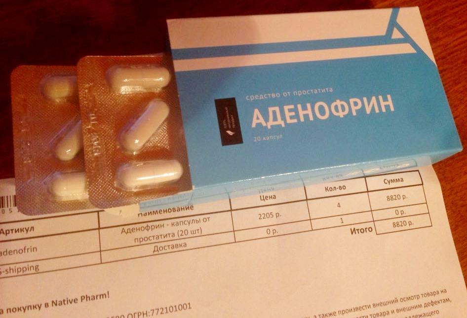 Мошенники торгуют поддельными лекарствами