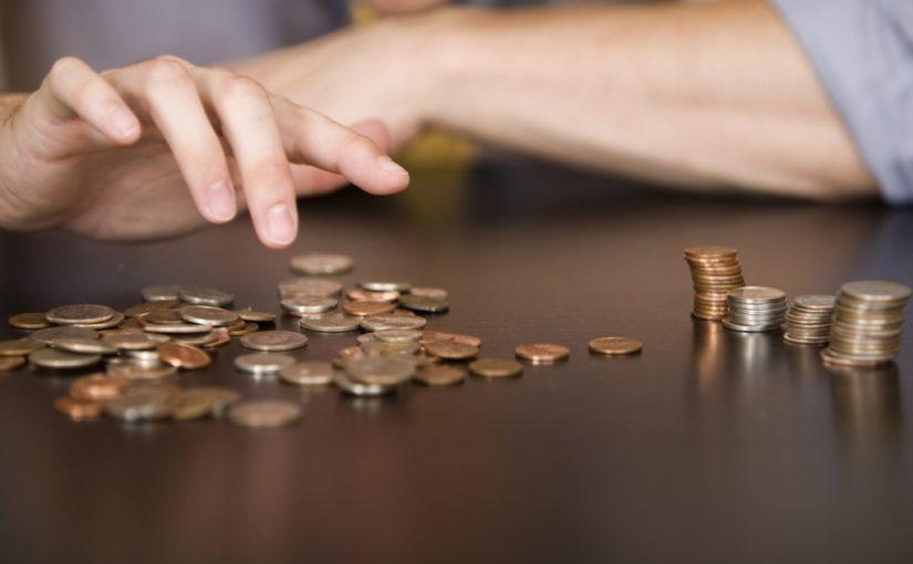 Моя пенсия станет еще меньше?