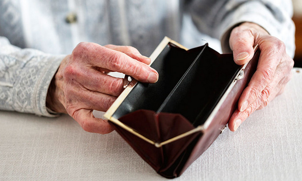 опять ограбят пенсионеров