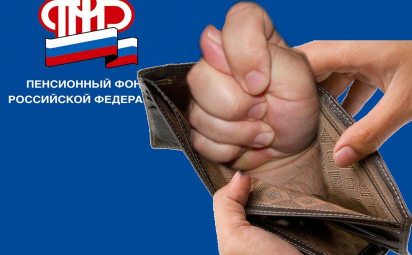 кто будет платить взносы в ПФ РФ