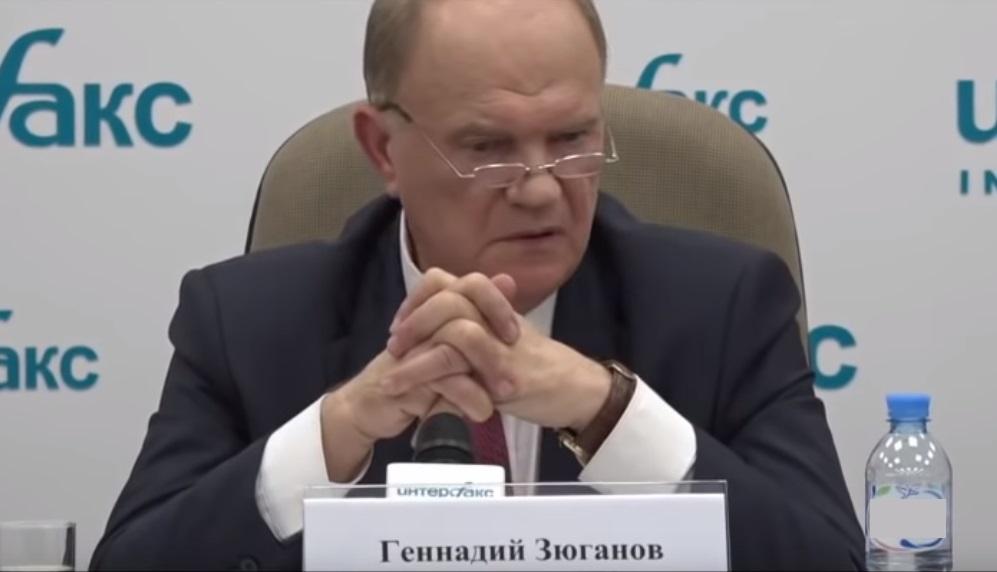 пресс-конференция коммунистов