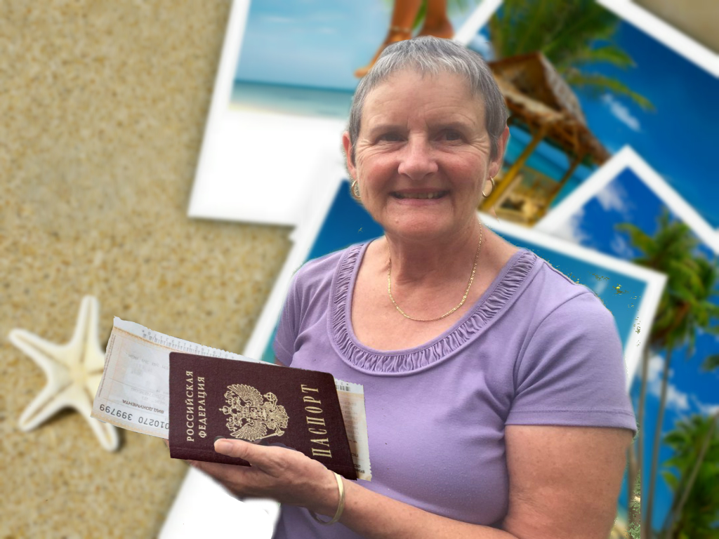 путевки для одиноких пенсионеров