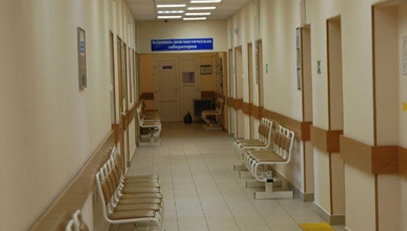 поликлиники пустые
