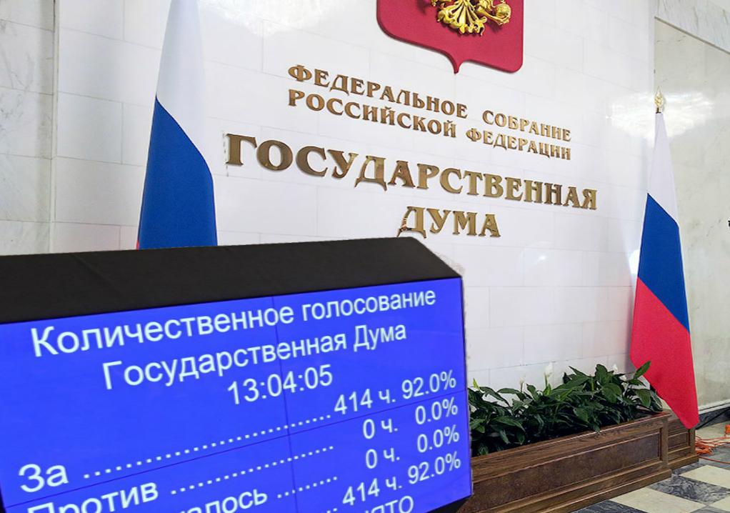 ГД одобрила законопроект о повышении пенсионного возраста