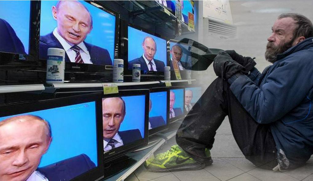 Мнение Путина о пенсионной реформе 1
