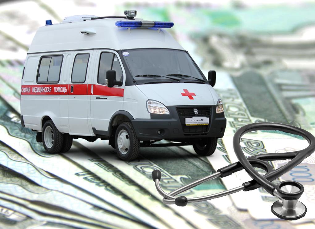 об основах охраны здоровья граждан РФ