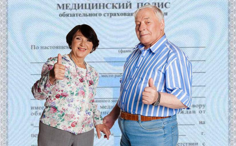 пенсионерам помогут жить дольше