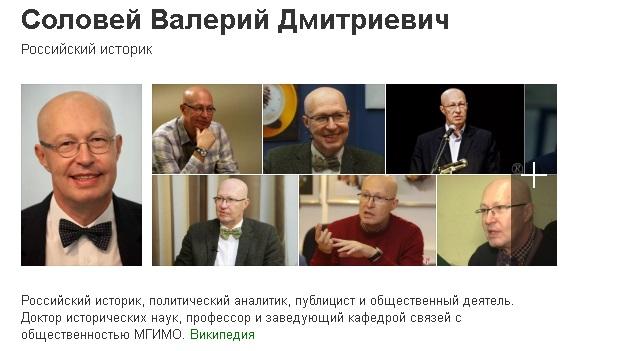 соловей кремля