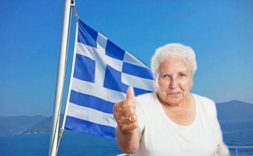 Путевки для пенсионеров. Туры в Грецию.