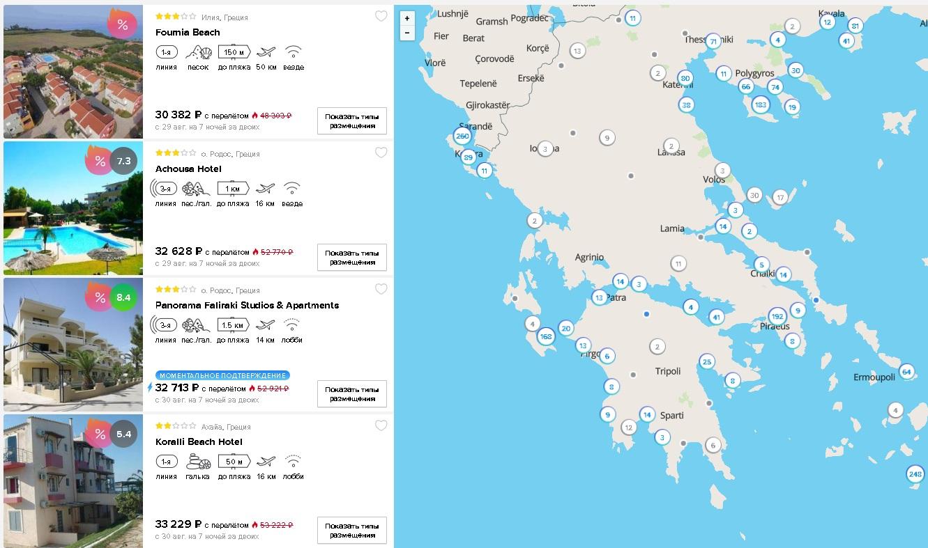 туры в грецию для пенсионеров