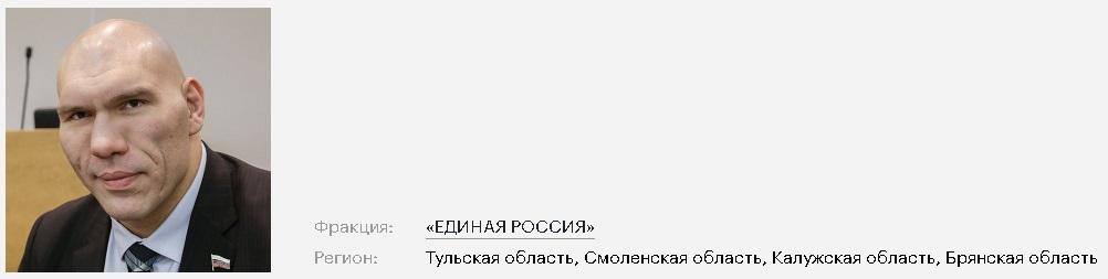 ГД Валуев