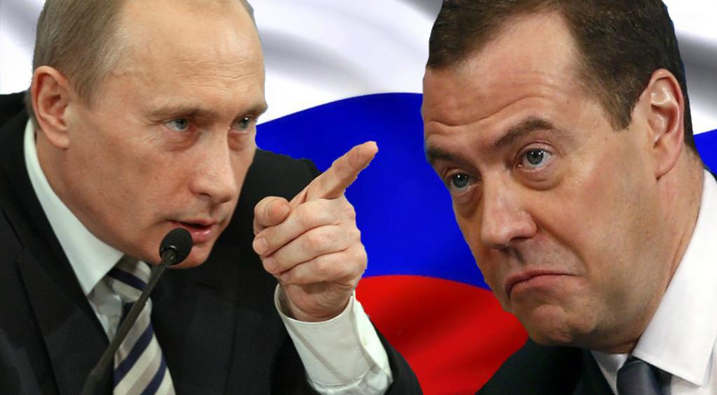 Правительство Медведева в отставку