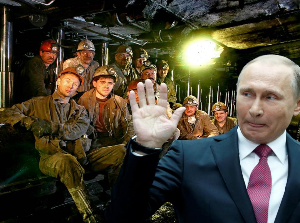 Путин на день шахтера выступит
