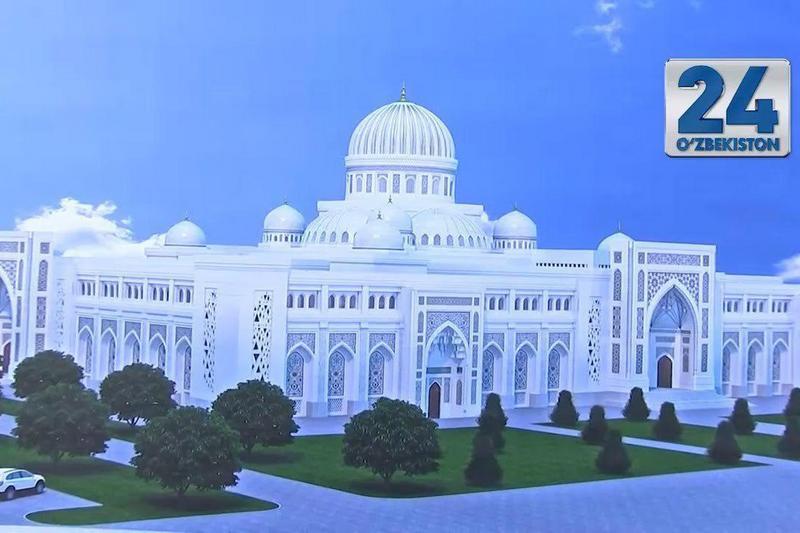 Центр исламской цивилизации в Ташкенте