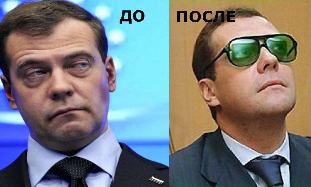 держитесь Дмитрий Анатольевич