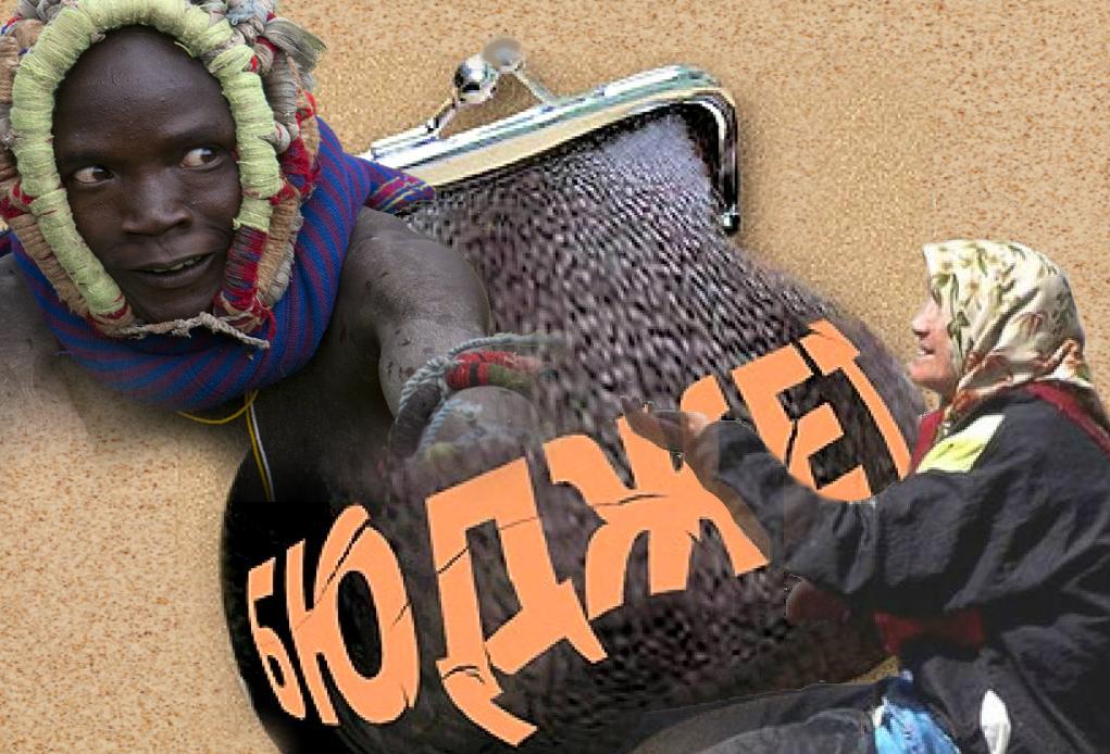 помощь братским африканским народам