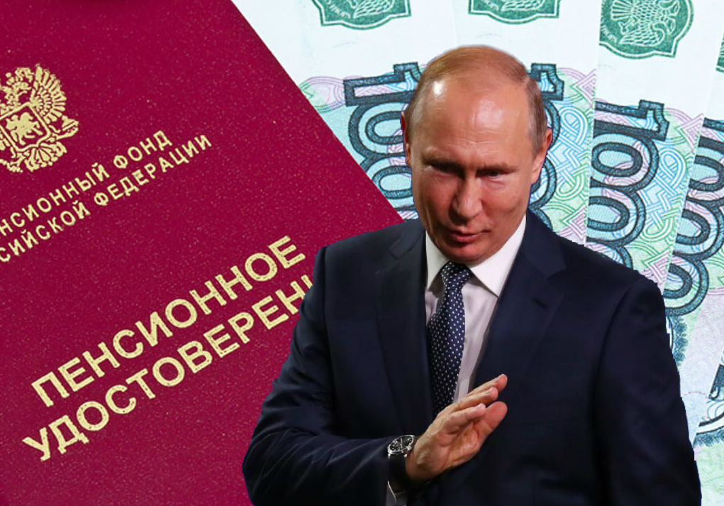 телешоу Путина