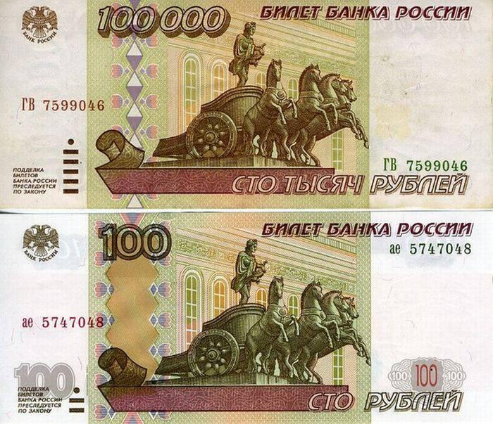 100_rubley
