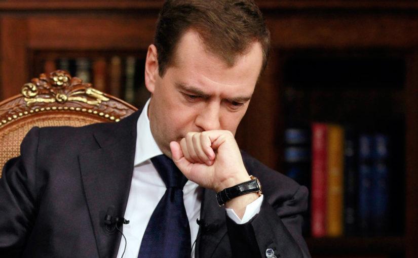 Совет обычной пенсионерки Медведеву